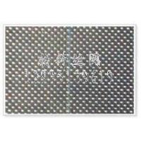 不锈钢造纸网|不锈钢造纸过滤网