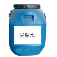 安徽合肥雅鑫艺术玻璃耗材-中空玻璃夹胶水
