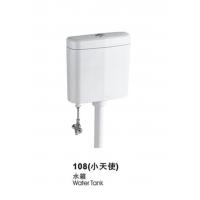 DR-108水箱