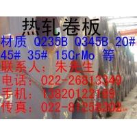 Q235B钢板 冷轧钢板
