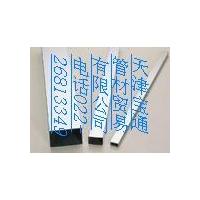 不锈钢方管 不锈钢距管022-26813349