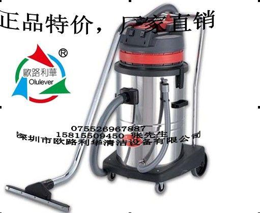 廠家批發工業吸塵設備CB60-2 吸塵吸水機大功率吸塵器-- 超寶