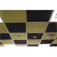 立体扩散型吸音板顶面效果图3