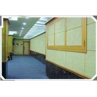 立体扩散型吸音板墙面效果图2