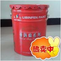環氧鐵紅鋁粉防銹底漆,麗繽紛防腐油漆