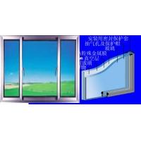 超强隔音窗与奇妙真空隔音玻璃