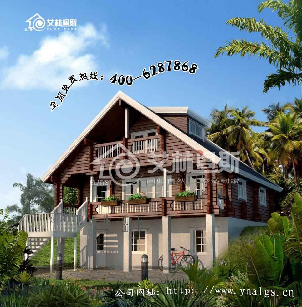 艾林阁斯木屋、木别墅的优越性 一、木屋具有很高的耐久性:   只要合理建筑,轻型木结构可以说是现有房屋结构中最经久耐用的结构之一,轻型木结构抗沉降、抗干、抗老化,具有显著的稳定性。如果使用得当,木材则是一种稳定、寿命长、耐久性强的材料。 第二、木屋具有施工周期短的特性:   轻型木结构所有结构构件和连接件都是标准化生产的。因此,其施工安装速度远远快于混凝土和砖结构。即使不使用预制构件,一般性的木结构住房由有经验的建筑工人建造,也比建筑同样规格的砖混住房要快得多。使用预制构件,建造时间可以进一步缩短。 第三