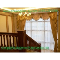北京酒店窗帘 宾馆窗帘 公寓窗帘 北京窗帘