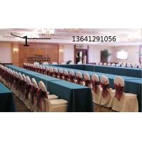 会议室桌布 会议室桌布 定做桌布 会议桌布 桌裙 台呢