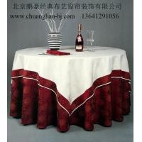 酒店桌布饭店桌布餐垫口布椅子套