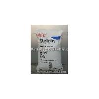 POM(聚甲醛)塑胶原料 100P. 200P、500P