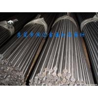 供应不锈钢 轴承钢 进口轴承钢440