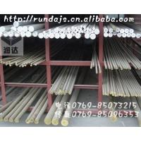 进口弹簧钢棒材板材S55C 弹簧钢带 弹簧钢丝