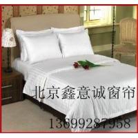 北京酒店客房床上用品