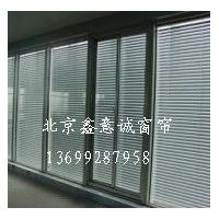 北京办公窗帘设计制作