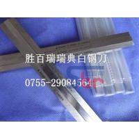 白钢刀价格【广东白钢刀厂家】瑞典白钢刀代理商