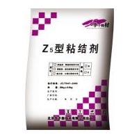 供应长春Z5瓷砖粘接剂大理石文化石玻化砖胶泥