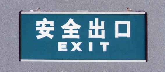 四川成都消防照明灯 厂价