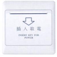 MK曼科光電式插卡開關C30系列((磁卡))