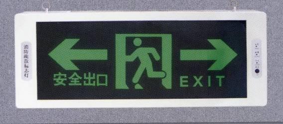 成都安全出口  消防�艟��用