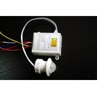 成都云南昆明led吸顶灯led灯具 led筒灯人体红外线感应