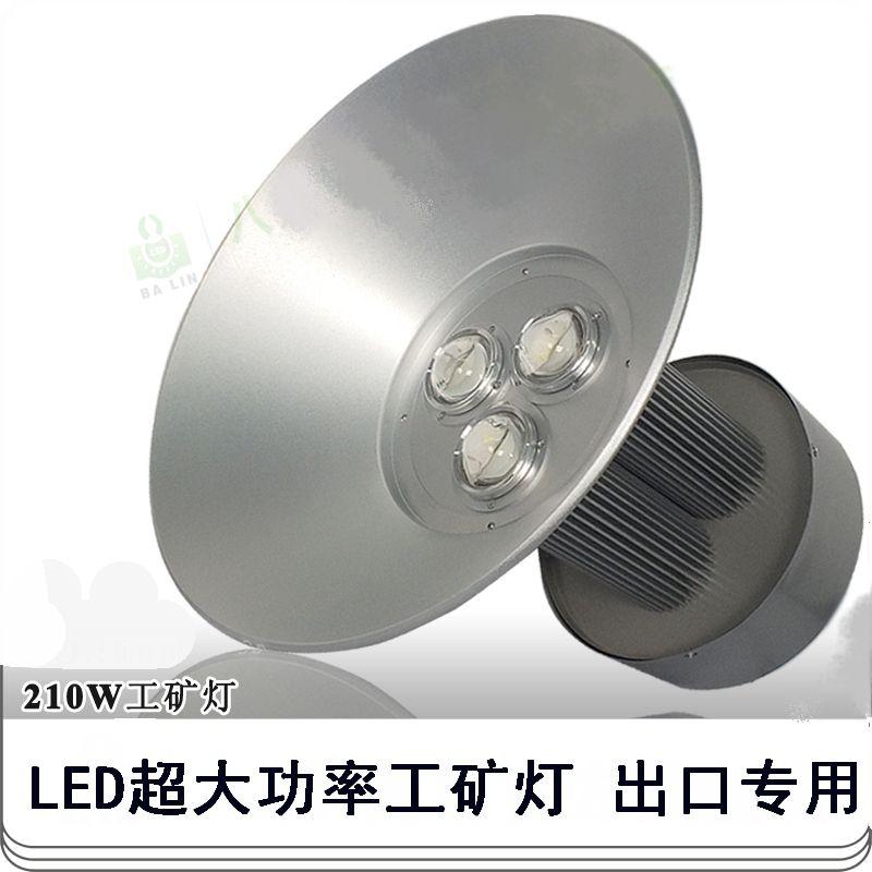 成都中高端led工�S�� led工�V�� led球��� �棚��