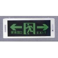 成都  消防灯具应用 安全出口
