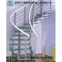 供应苏州钢结构旋转楼梯