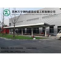 苏州钢结构雨棚雨篷制作厂家