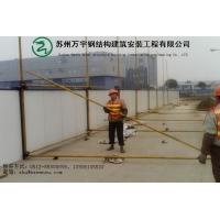 苏州夹心板围墙施工施工安装厂