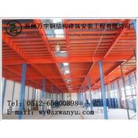 专业钢结构钢平台厂家制作