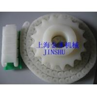 纯PP耐酸碱耐腐蚀塑料链条