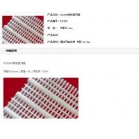 800平板型网带 模块塑钢网带