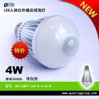 LED感应球泡灯4瓦秃头