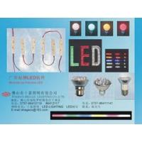 LED七彩球泡灯 LED射灯 LED护栏管