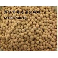 北京供应消除甲 醛硅藻泥球厂家直销