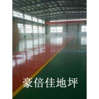 忻州停车场环氧地面