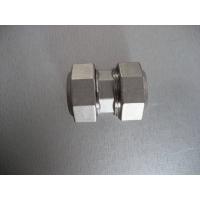 紧凸式不锈钢紧缩管件:等径直通