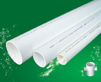 以上是凯捷牌PVC-U排水管的详细介绍,包括凯捷牌PVC-U排水管的
