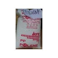 供应 PP 聚丙烯 塑料原料