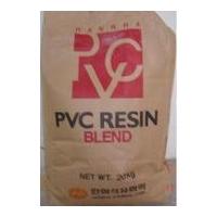 供应 PVC 聚氯乙稀 塑料原料