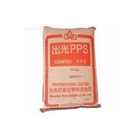 供应 PPS 聚苯硫醚 塑料原料