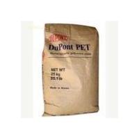 供应 PET 聚对苯二甲酸乙二醇酯 塑料原料