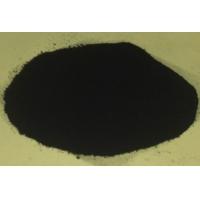 供应水溶性碳黑