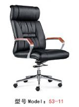 大班椅  高档转椅  主管椅