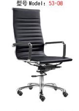 广东大班椅  职员椅  会议 转椅