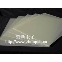 白色纤维板
