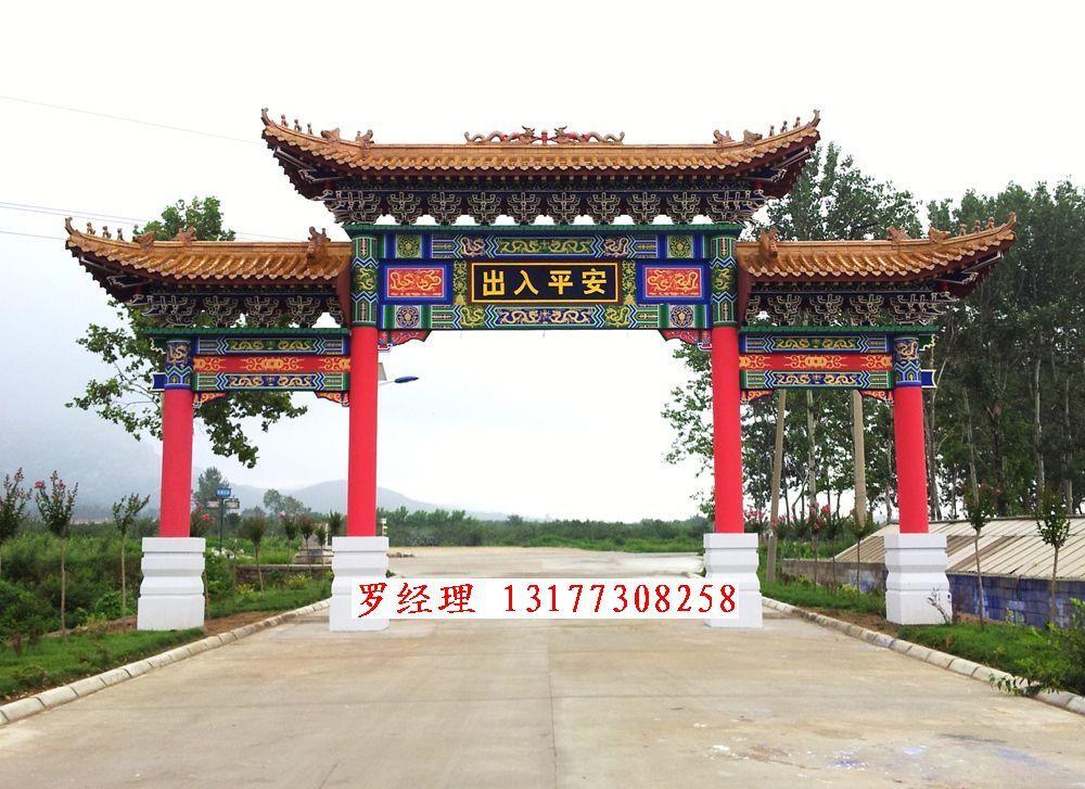 殷祖古建牌楼,中鲁古建寺庙设计,古建牌坊斗拱模具