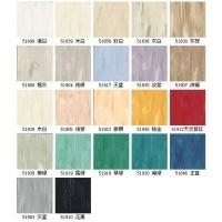 """阿姆斯壮""""龙彩""""系列石塑片材石塑地板、PVC地板、塑胶地板"""