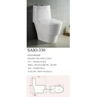 座便器系列SAIO-330